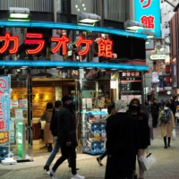 Karaoke parlors have been severely hit from the most recent state of emergency. | RYUSEI TAKAHASHI