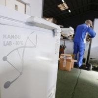 , Dry ice, containers and staff shortages: Japan's vaccine rollout hurdles,