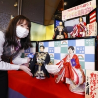 Tokyo and Osaka governors immortalized as traditional Japanese dolls