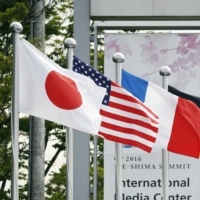 Japan pushed back strongly against British proposals to invite Australia, India and South Korea to a meeting of Group of Seven foreign ministers, according to a diplomatic cable. | KYODO