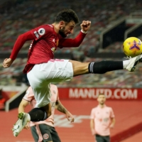 Manchester United's title hopes take hit after upset loss