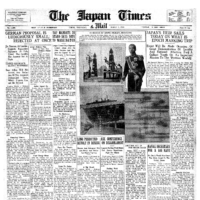 Japan Times 1921: Japan's heir sails today on what is epoch marking trip