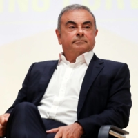 Ghosn's alleged accomplices fail to block U.S. extradition to Japan