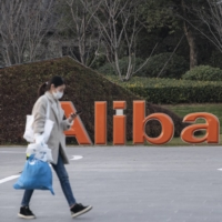 Alibaba investors still uneasy after crackdown on Jack Ma's empire