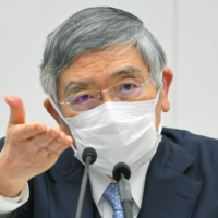 BOJ board member proposed looser grip on long-term rates, minutes show