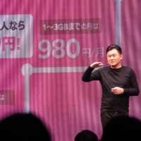 Rakuten cuts mobile fees for light users to maintain edge over bigger rivals
