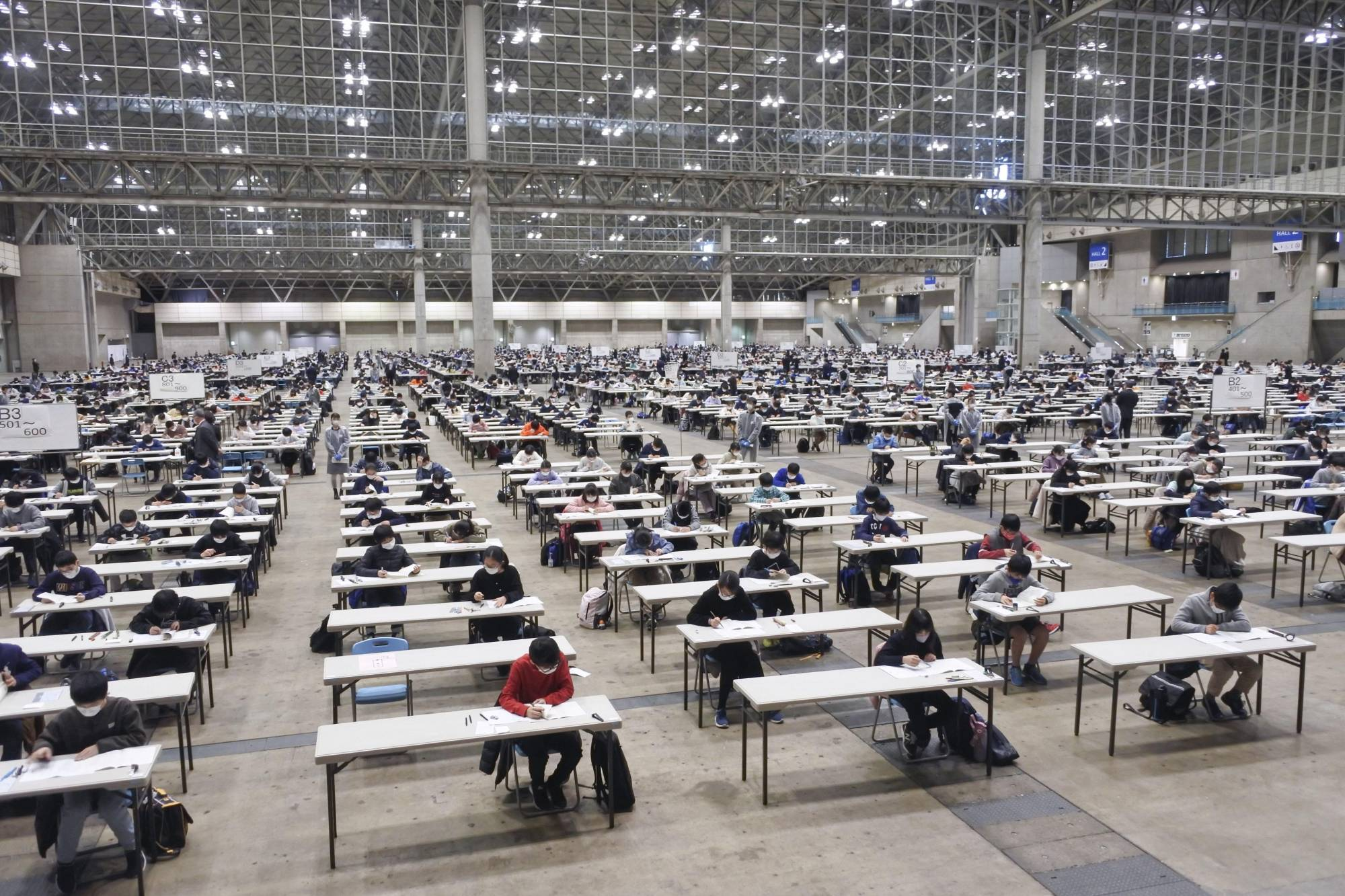 An entrance exam for Ichikawa Junior High School at Makuhari Messe in Chiba on Jan. 20. | ICHIKAWA JUNIOR HIGH SCHOOL / VIA KYODO
