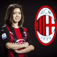 Japan midfielder Yui Hasegawa will be joining AC Milan Women in Serie A her Japanese club, Nippon TV Beleza, said Friday.   LA PRESSE / VIA KYODO