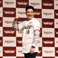 Masahiro Tanaka says timing was right for return to Japan with Eagles