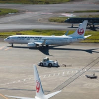 The uncertainty over the Olympics marks a fresh blow to domestic sponsors, including Japan Airlines Co. and other major companies. Bloomberg | BLOOMBERG