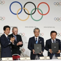 French judge said Japan's probe into Olympic bid bribery flawed, sources say