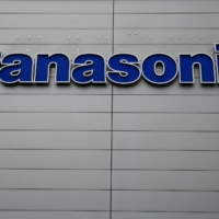 Japan's Panasonic to scrap solar cell production