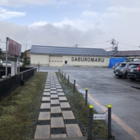 Wakatsuru Sabomaru Distillery is the sole whisky manufacturer in the Hokuriku region. The firm runs tours explaining its unusual history and distillery processes. | JANE KITAGAWA