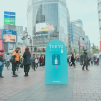 A Greenpeace Japan campaign proposing the installation of refill water stations in Tokyo to reduce consumption of single-use plastic bottles   © GREENPEACE JAPAN