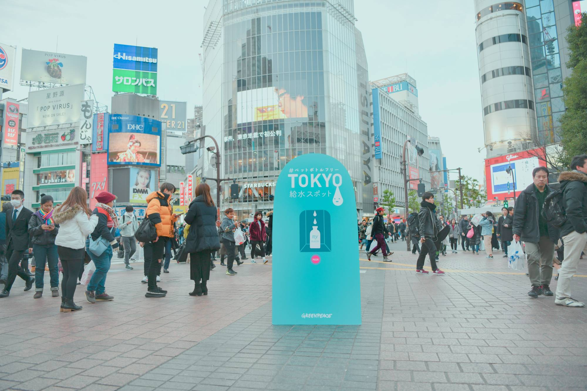 A Greenpeace Japan campaign proposing the installation of refill water stations in Tokyo to reduce consumption of single-use plastic bottles | © GREENPEACE JAPAN