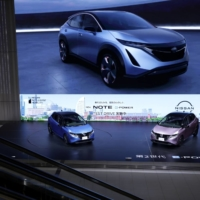 Nissan's Note e-Power vehicles on display at the company's global HQ in Yokohama | BLOOMBERG