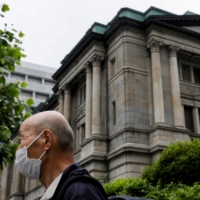 Bank of Japan policy hurts sustainable finance
