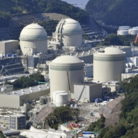 Kansai Electric Power Co.'s Takahama Nuclear Power Plant in Takahama, Fukui Prefecture | KYODO
