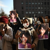 A group of Myanmar activists hold portraits of Aung San Suu Kyi during a protest outside the United Nations University building in Tokyo on Monday following a military coup in the country. | AFP-JIJI