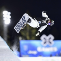 Yuto Totsuka wins first X Games Aspen gold in superpipe