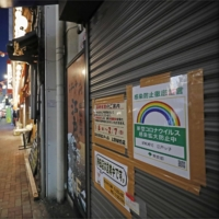 Pandemic-induced business failures in Japan reach 1,000