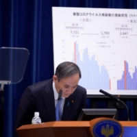 More than four months into his term, Suga's popularity ebbs as tough decisions await