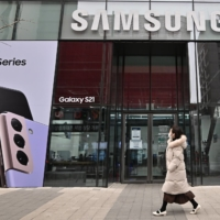 Samsung Electronics Co., the world's biggest maker of memory chips, saw its profits rise last year as consumers scrambled to buy devices to work and study from home. | AFP-JIJI