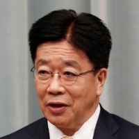 Japan conveys 'strong concerns' to China over coast guard law