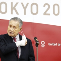 Yoshiro Mori, head of the Tokyo Organizing Committee of the Olympic and Paralympic Games, is under fire after saying that women talk too much in meetings. | KYODO