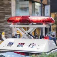 Crime in Japan dropped to lowest postwar level in 2020