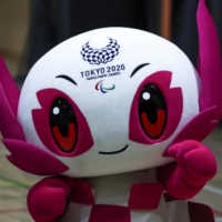 Tokyo 2020 Paralympic Games mascot Someity. | REUTERS