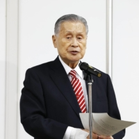 Yoshiro Mori, head of the Tokyo Organizing Committee of the Olympic and Paralympic Games, apologizes for his sexist remarks, at a news conference in Tokyo on Thursday. | KYODO