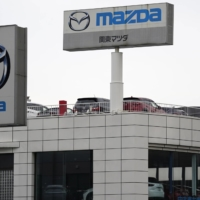 Mazda expects chip shortage to cut February global output by 7,000 cars