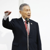 'Gold medal' for sexism: Tokyo Olympic chief Yoshiro Mori draws rebuke from rights group