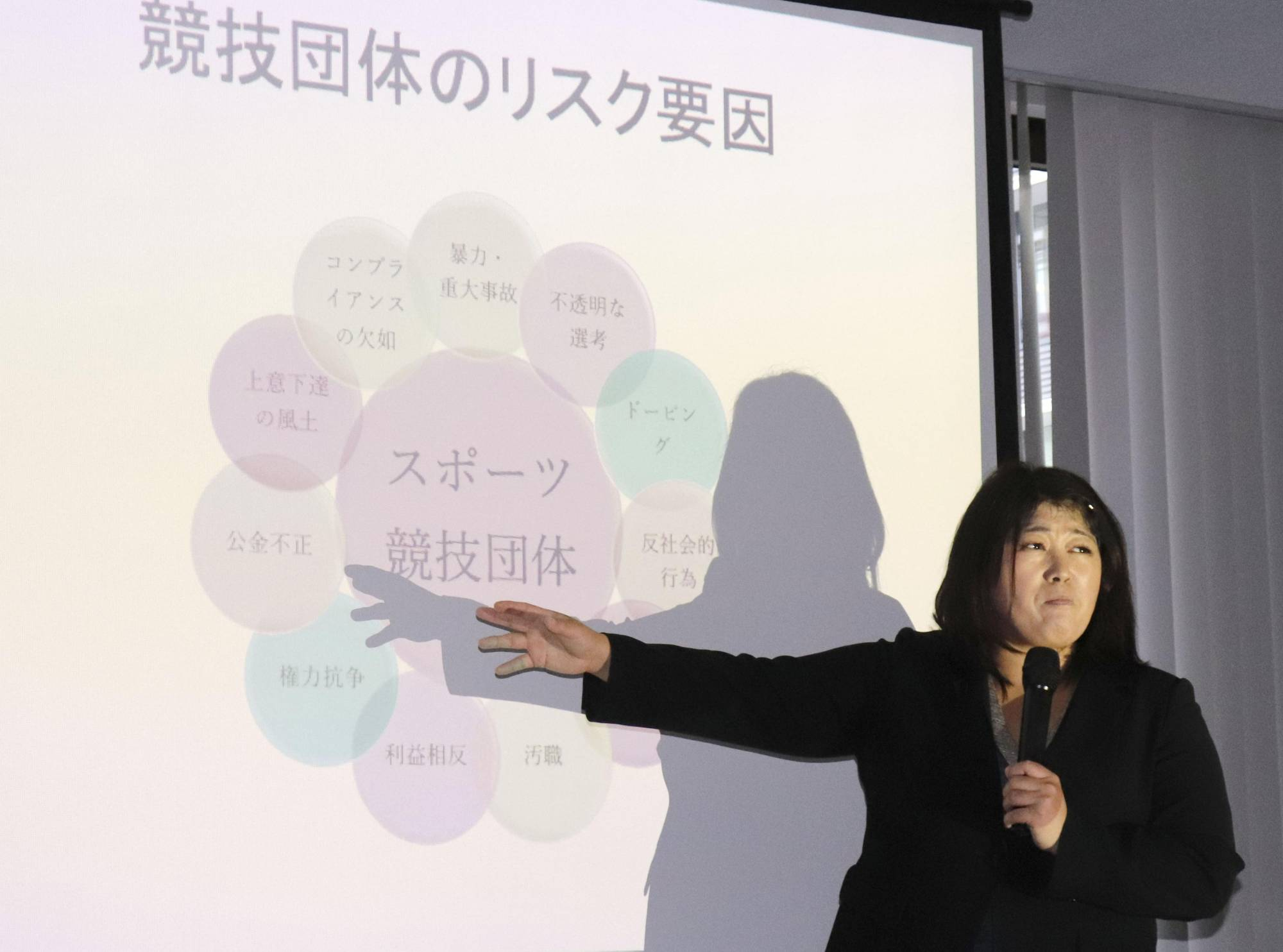 Mizoguchi is now a sport sociology professor at the Japan Women's College of Physical Education. | KYODO