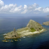 Chinese vessels enter Senkaku territorial waters for second straight day