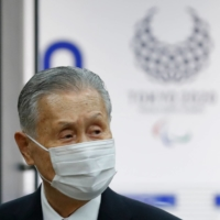 Embattled Tokyo 2020 president Yoshiro Mori served as president of the Japan Rugby Football Union for 10 years through 2015. | POOL / VIA AFP-JIJI