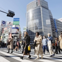 People walk in Tokyo's Shibuya district on Friday. | KYODO