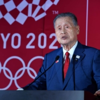 Nearly 60% of people in Japan believe Tokyo Olympic chief Yoshiro Mori, who recently came under fire for sexist remarks, is 'not qualified' to serve in the top post, a Kyodo News survey showed Sunday. | AFP-JIJI
