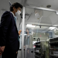 Retroactive aid payments eyed for big Japanese firms' nonregular workers