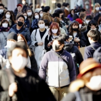 Tokyo reported the lowest number of new COVID-19 cases since Nov. 24 on Monday. | KYODO