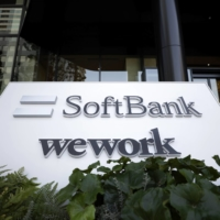 SoftBank Group Corp.'s net profit rocketed to ¥1.17 trillion in the three months to December. | BLOOMBERG