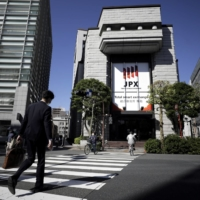 Japan Exchange Group Inc. (JPX) is planning a major overhaul of its Tokyo Stock Exchange, but skepticism is abound whether it will lead to real reform. | BLOOMBERG