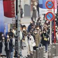 Tokyo reported 412 new COVID-19 cases on Tuesday.   KYODO