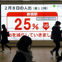 Tokyo puts foot traffic on display at train stations