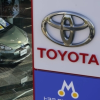 Aurora partners with Toyota in bid to bring autonomy to masses