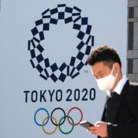Pandemic leaves Tokyo Olympics' foreign volunteers in limbo