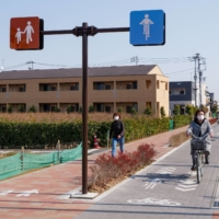 Space for all: Designated walking and cycling tracks are an easy, safe and green alternative to traveling by car. | PHOEBE AMOROSO