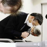 Drugmaker hit with longest-ever suspension in Japan over violations