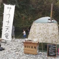 A tent sauna on the bank of the Atago River in Hamamatsu, Shizuoka Prefecture | COURTESY OF TATSUYA SUZUKI / VIA KYODO